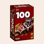 Nestle Mini Chocolate Bars 100's